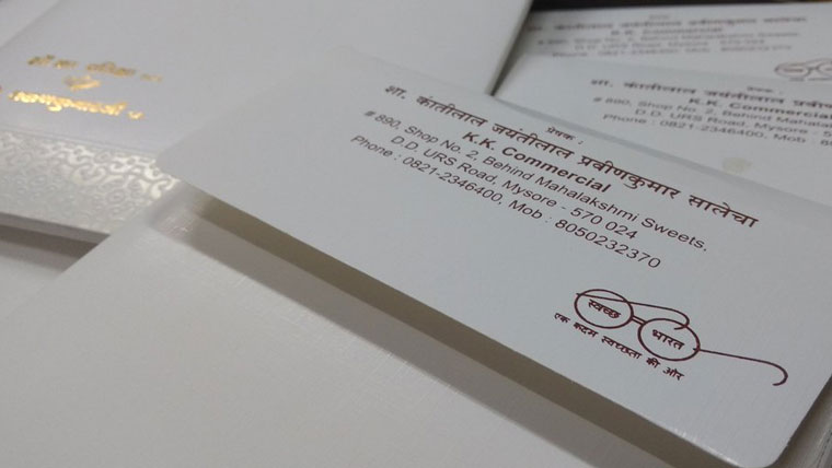 Wedding-card-with-Swachh-Bharat-logo-and-message-goes-viral
