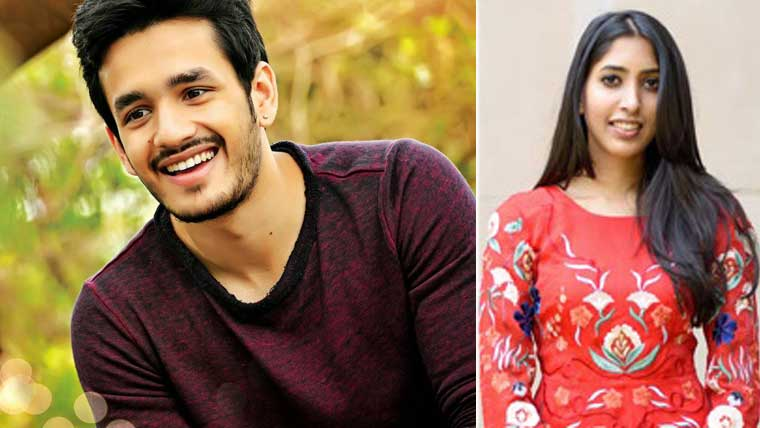 Actor-Akhil Akkineni-to-get-engaged-on-December 9